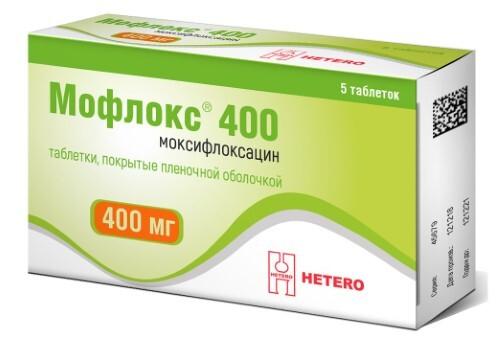Купить МОФЛОКС 400 0,4 N5 ТАБЛ П/ПЛЕН/ОБОЛОЧ цена