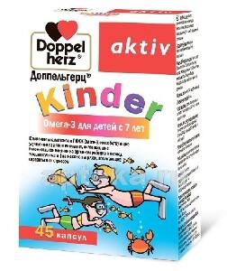 Купить Kinder омега-3 д/детей с 7 лет цена