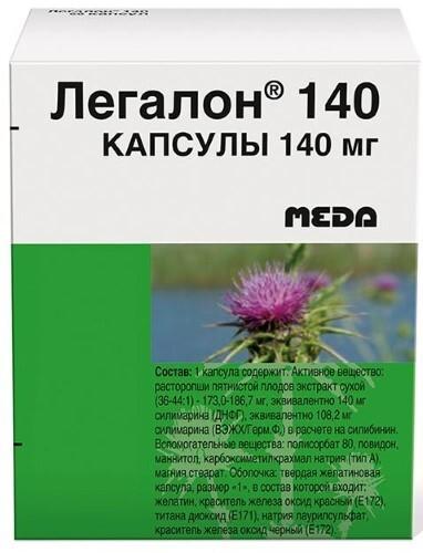 Купить ЛЕГАЛОН 140 0,14 N30 КАПС цена