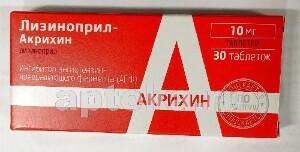 Купить Лизиноприл-акрихин 0,01 n30 табл цена