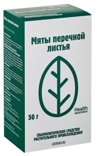 Купить МЯТЫ ПЕРЕЧНОЙ ЛИСТ 50,0 /ЗДОРОВЬЕ цена