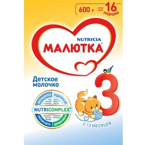 Купить МАЛЮТКА 3 НАПИТОК МОЛОЧНЫЙ СУХОЙ ДЕТСКОЕ МОЛОЧКО 600,0 цена