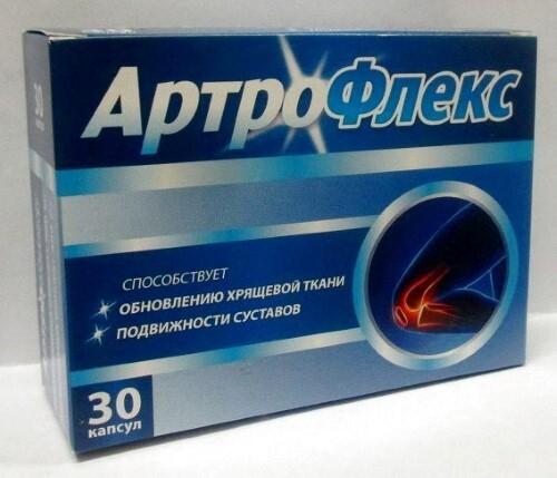 Купить Артрофлекс цена