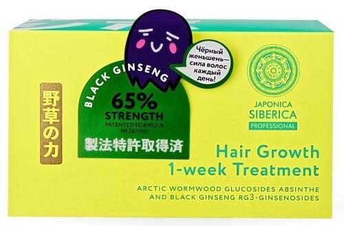 Купить Japonica siberica сыворотка-концентрат для роста волос 10мл n7 цена