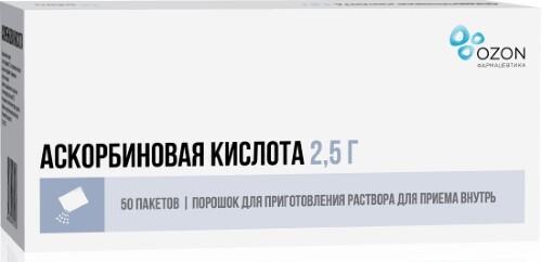 Купить АСКОРБИНОВАЯ К-ТА 2,5 N50 ПАК ПОР Д/Р-РА ВНУТРЬ/ОЗОН/ цена