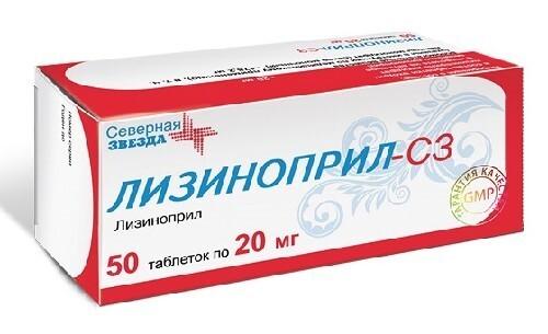 Купить ЛИЗИНОПРИЛ-СЗ 0,02 N50 ТАБЛ цена