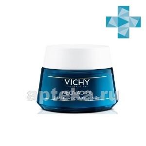 Купить Neovadiol компенсирующий комплекс ночной крем-уход для кожи в период менопаузы 50мл цена