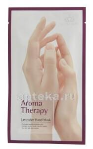 Купить Маска-перчатки aroma therapy lavender экстраувлажнение цена