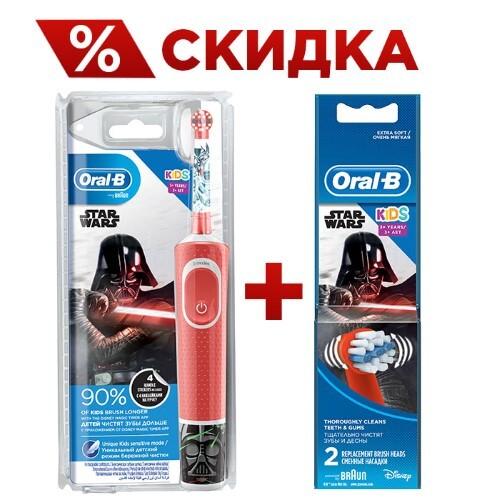 Купить Набор oral-b электическая зубная щетка starwars и насадки сменные детские stages power starwars n2 звездные войны  со скидкой 30 цена