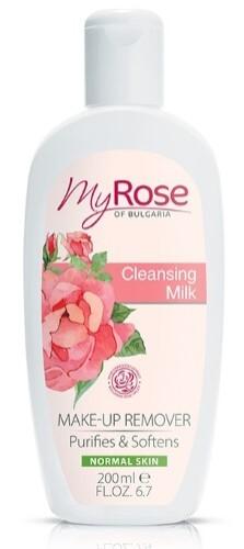 Очищающее молочко  для лица 200мл