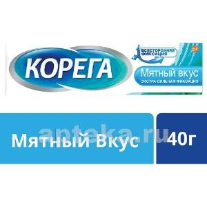 Крем для фиксации зубных протезов экстра сильный мятный 40,0