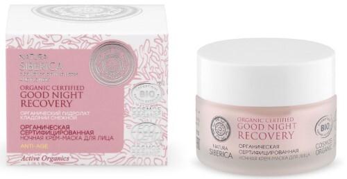 Купить Крем-маска для лица органическая сертифицированная ночная anti-age 50мл цена