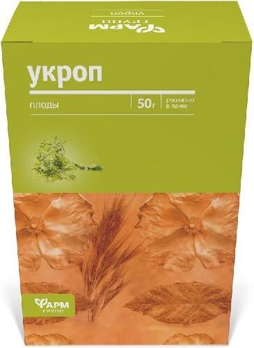Купить Укроп цена
