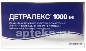 Купить Детралекс 1,0 n30 табл п/плен/оболоч цена