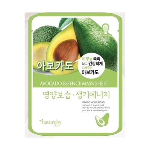Купить Маска для лица с экстрактом авокадо 23,0 цена
