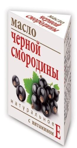 Купить Масло черной смородины натуральное с витамином е 15мл цена
