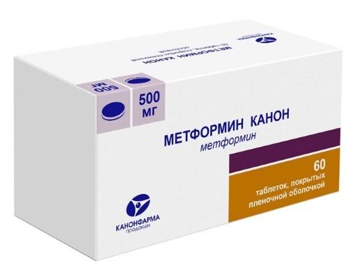 Купить МЕТФОРМИН КАНОН 0,5 N60 ТАБЛ П/ПЛЕН/ОБОЛОЧ/БАНКА цена