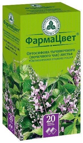 Купить Ортосифона тычиночного (почечного чая) листья цена