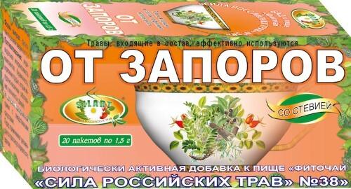Купить Фиточай сила российских трав n38 цена