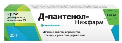 Купить Д-ПАНТЕНОЛ-НИЖФАРМ 5% 25,0 КРЕМ Д/НАРУЖ ПРИМ цена