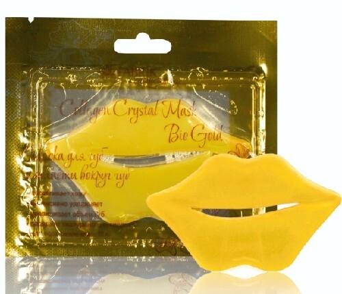 Купить Коллагенова маска для губ и области вокруг губ с био золотом n1 цена