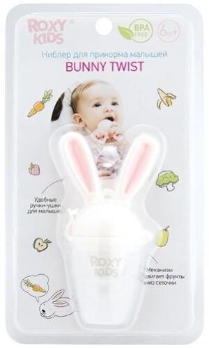 Ниблер для прикорма bunny twist 6+/розовый