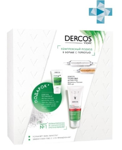 Набор dercos /micro peel 3-в-1 шампунь-пилинг 200мл+шампунь-уход против перхоти 50мл/