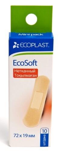 Купить Набор ecoplast набор пластырей мед неткан ecosoft 72х19мм n10 2 уп по цене 1! цена