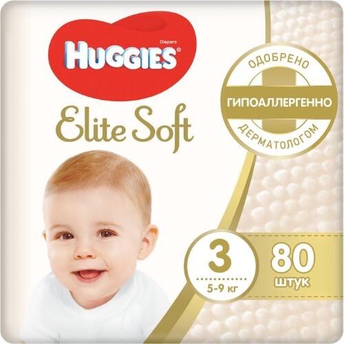 Купить HUGGIES ELITE SOFT ПОДГУЗНИКИ ДЕТСКИЕ РАЗМЕР 3 5-9КГ N80 цена