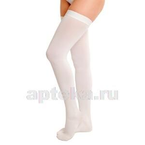 Купить Чулки компрессионные антиэмболические женские цена