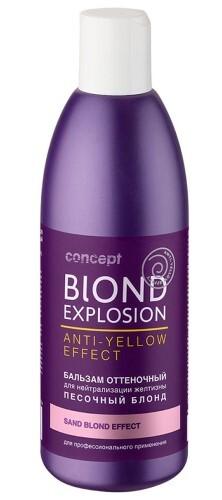 Купить Blond explosion бальзам оттеночный для волос эффект песочный блонд 300мл цена