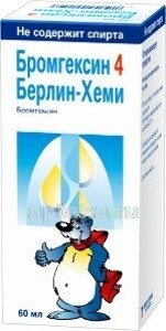 Бромгексин 4 берлин-хеми