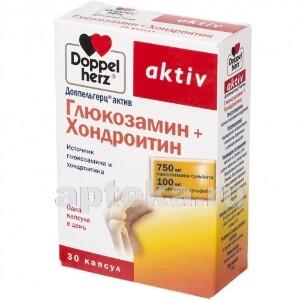 Купить Актив глюкозамин+хондроитин цена