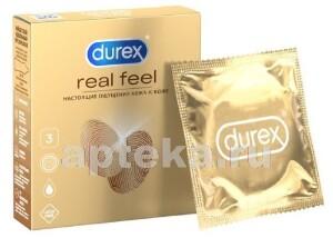 Купить Презервативы real feel n3 цена