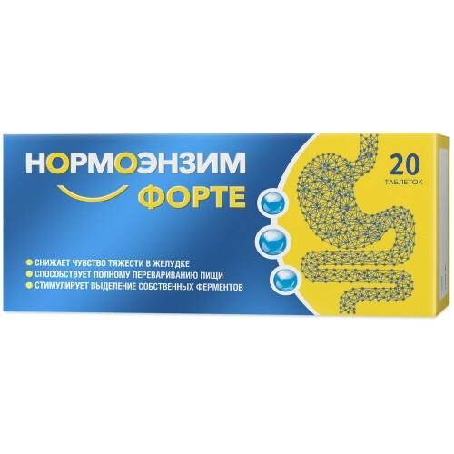 Купить Нормоэнзим форте n20 табл кишечнораствор п/плен/оболоч цена