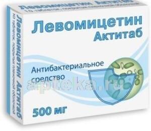 Левомицетин актитаб