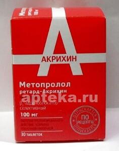 Купить Метопролол ретард-акрихин 0,1 n30 табл пролонг п/плен/оболоч цена