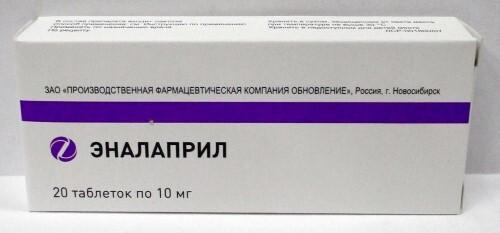 Купить Эналаприл 0,01 n20 табл /обновление/ цена