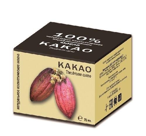 Купить Масло какао косметическое 75мл цена