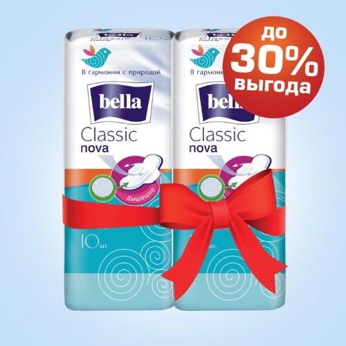 Купить Набор bella прокладки classic nova drainette n10 2 уп по специальной цене цена