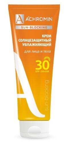 Купить Sun-blocking солнцезащитный крем для лица и тела spf30 250мл цена
