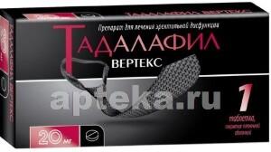 Купить ТАДАЛАФИЛ ВЕРТЕКС 0,02 N1 ТАБЛ П/ПЛЕН/ОБОЛОЧ цена
