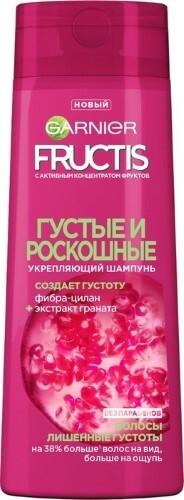 Купить Fructis густые и роскошные шампунь 250мл цена