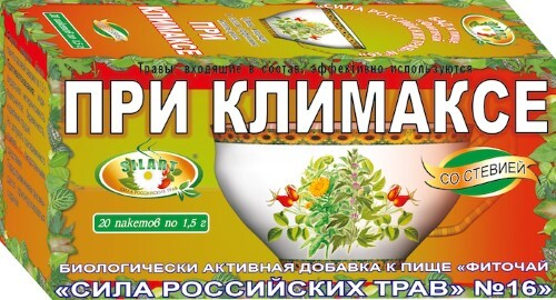 Купить Фиточай сила российских трав n16 цена