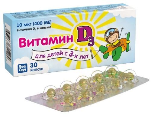 Купить Витамин д для детей 400ме n30 капс массой 200мг/реалкапс/ цена