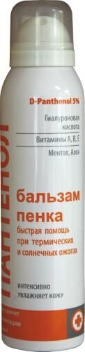 Купить Пантенол бальзам пенка в аэрозольной упаковке интенсивное увлажнение 150мл цена