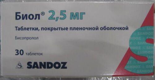 Купить Биол 0,0025 n30 табл п/плен/оболоч цена