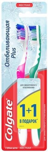 Купить Отбеливающая plus зубная щетка /жесткая/1+1/промо цена