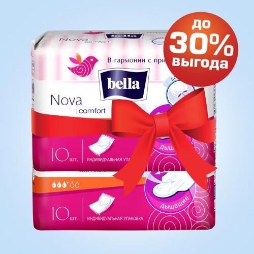 Купить Набор bella прокладки softiplait nova komfort n10 2 уп по специальной цене цена
