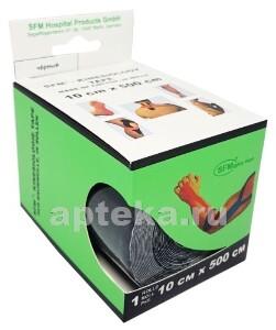 Купить Лента кинезиологическая sfm-plaster на хлопковой основе в рулоне 10х500см n1/черный/кинезио тейп цена